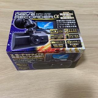 HD コンパクト ドライブレコーダー α