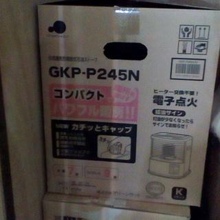 石油ストーブ 中古 GKP-p-245N お渡し11/23 16...