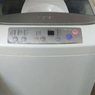 洗濯機(訳有り)