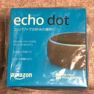 【新品未開封】Amazon Echo Dot 第3世代 スマート...