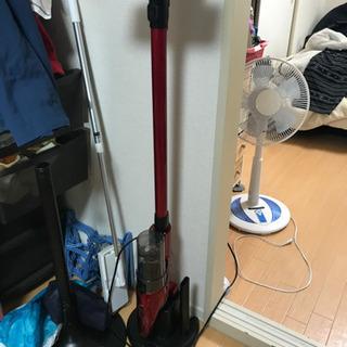 掃除機  スティック型  コード付き スタンド