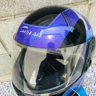 ヘルメット 譲ります