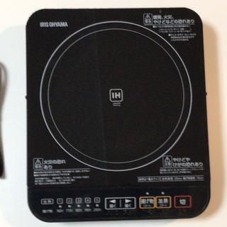 アイリスオーヤマ IHコンロ IHK-T32 15年製