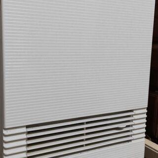 人感センサー付加湿セラミックヒーター ホワイト CH-1329W...