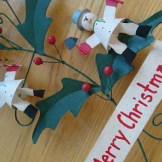 クリスマス ブリキ 飾り 長さ34㎝
