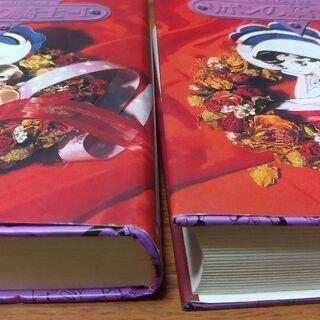 漫画リボンの騎士1巻、2巻セットご近所物語1巻
