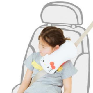 ♥️キティ シートベルト枕♥️