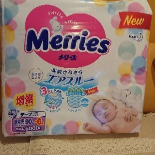 おむつ Merries
