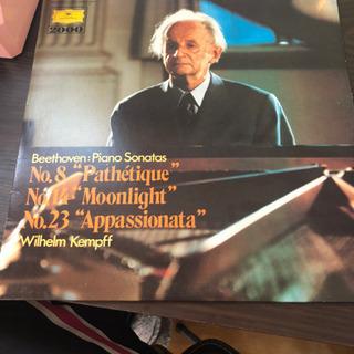 レコード   ウィルヘルム・ケンプ(ピアノ)