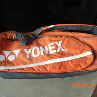 ヨネックステニスバッグ