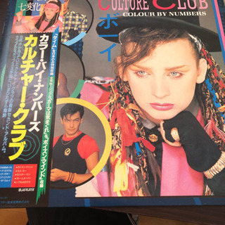 レコード  カルチャー・クラブ