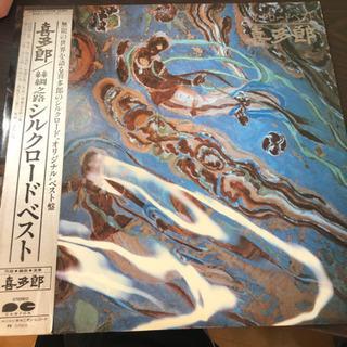 レコード 喜多郎