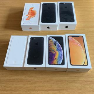 iPhoneの空箱