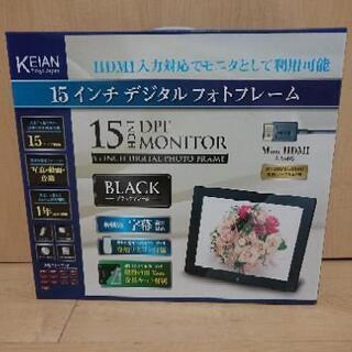 【新品】 テレビモニターにもなるフォトフレーム 15インチ HD...
