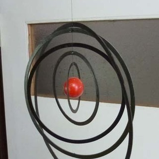 Flensted mobiles Science Fictio ...