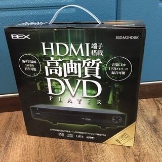 本日お渡し可能 プロテック BEX  DVDプレーヤー(HDMI...