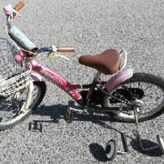 子供用自転車(18インチ)