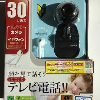 バッファロー ウェブカメラ