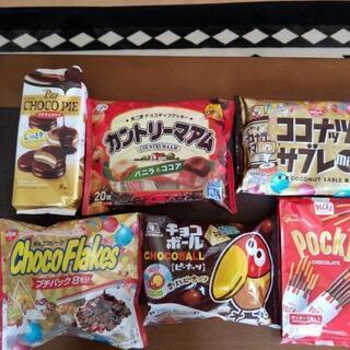 お取引中です。約2000円分のお菓子、500円でどうぞ♪