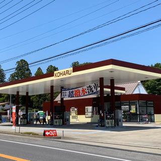 簡単なガソリンスタンド業務 土日祝休み可