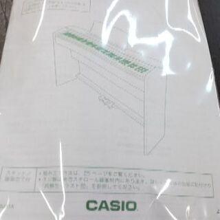 CASIO カシオ Privia プリヴィア PX-730BK ...