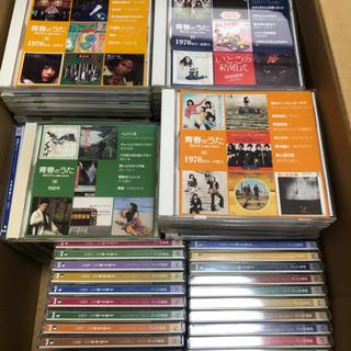 青春の歌 ベストコレクション 1〜100