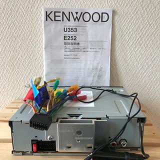 ケンウッド 1DIN カーオーディオ U353