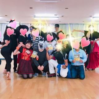 11/23(土)サルサ入門レッスン&パーティ