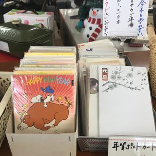 年賀ポストカード