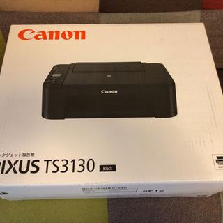 【 美品】Canon プリンター PIXUS TS3130