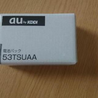 auバッテリー 53TSUAA