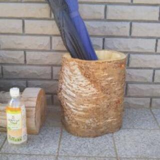 傘立て、プランターなどに!ヤマザクラのログパイプ。茨城県潮来市。