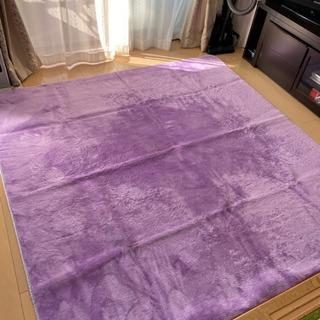 紫のムートンカーペット 190cm×190cm