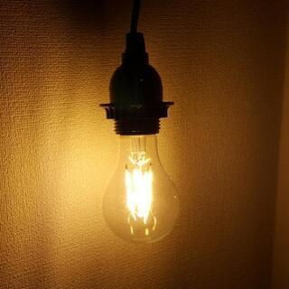 間接照明☆LED電球+ソケット付きコンセントコードセット ムードライト