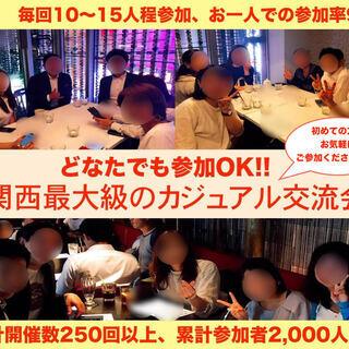 【早い者勝ちの最終ラスト1席!!!】※11/19(火)19時30...