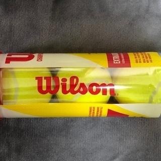 テニスボール(ウィルソン新品)