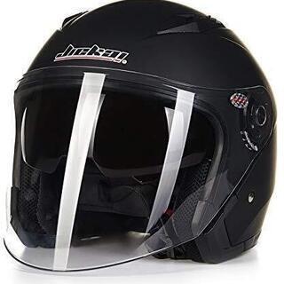 バイクヘルメット メンズ レディース 艶消しブラック XL JK...