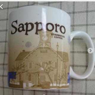 【買取】スタバ  スターバックス マグカップ  デミタス  海外 日本 シティの画像