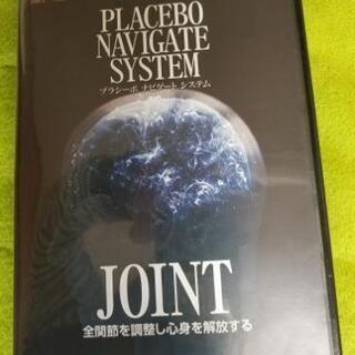 山内要先生PNS療法DVD値下げしました。MB式整体松井真一郎先...