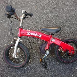 ヘンシンバイク 赤