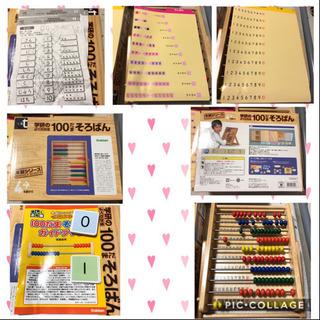 知育玩具まとめ売り 100玉そろばん パズル2個 バランスゲーム 釣りゲーム ねんど道具 - おもちゃ