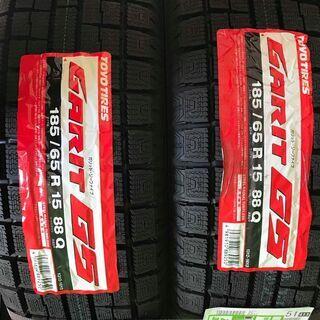 タイヤを引き取っていただければ幸いです。