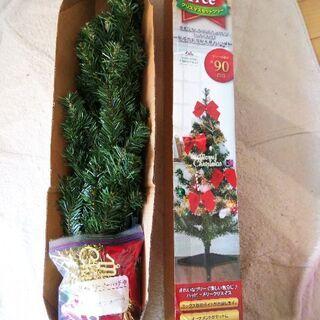 クリスマスツリー。90cm。