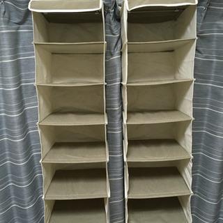 クローゼットやタンス内収納 折りたたみ式