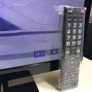【★値下★】デジタルハイビジョン液晶テレビ 23型 TOSHIBA 管理No1 (送料無料) - 家電