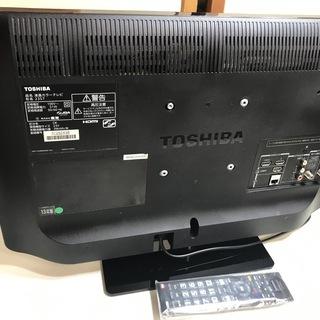 【★値下★】デジタルハイビジョン液晶テレビ 23型 TOSHIBA 管理No1 (送料無料) - 売ります・あげます