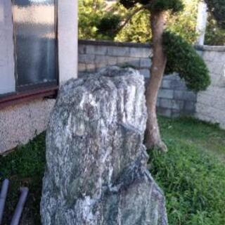 庭石譲ります