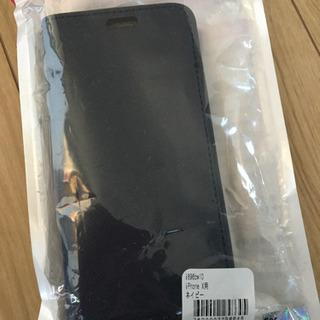 【新品未使用】iPhone X用スマホケース ネイビー