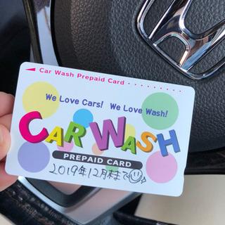 プリペイドカード 和光SS 1000円分 12月末まで