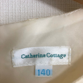キャサリンコテージ 140cm  発表会用ドレス